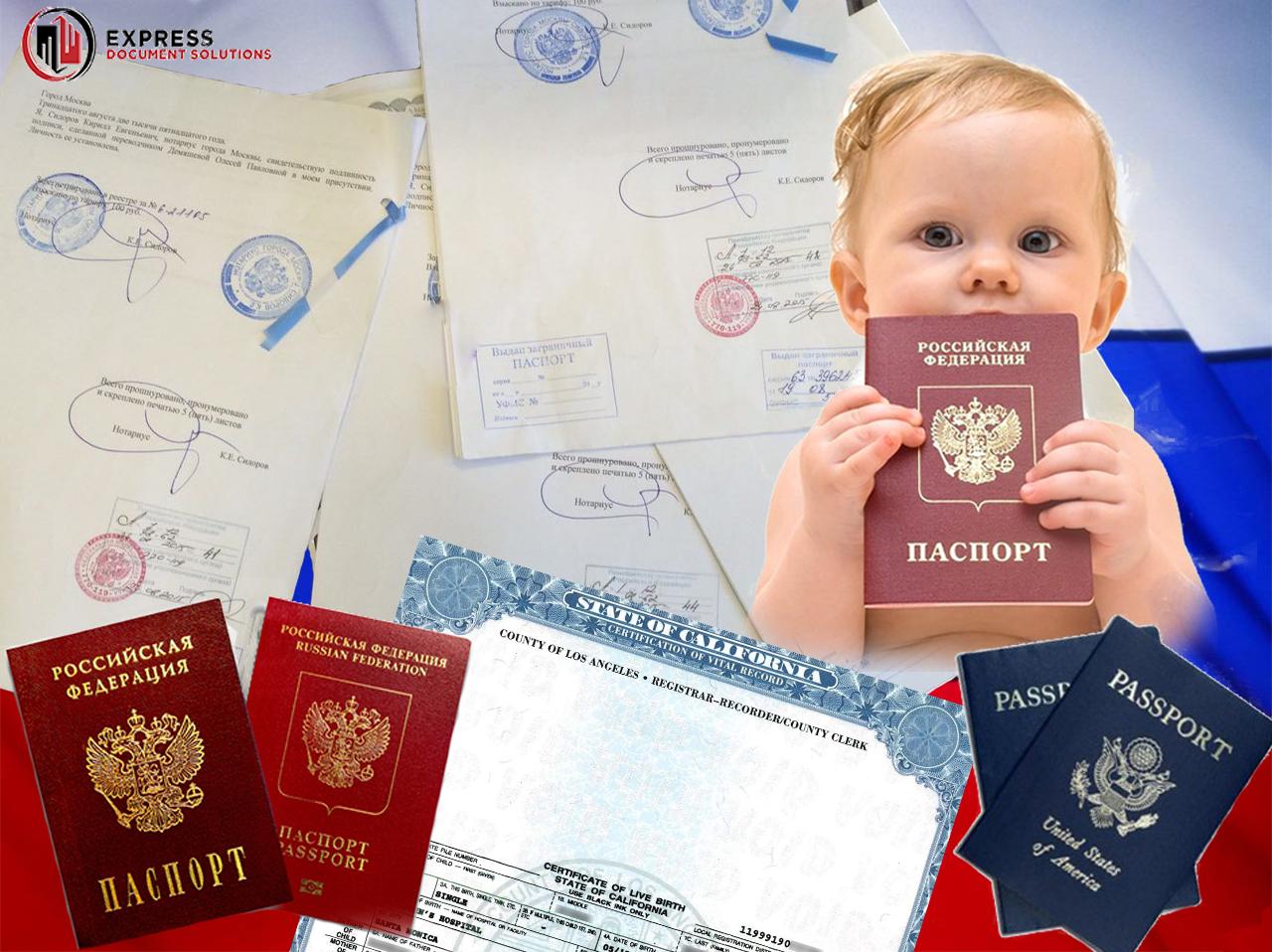 документы на 2 гражданство горячие